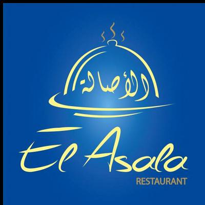 Al-Assala