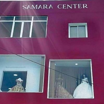 Samara center