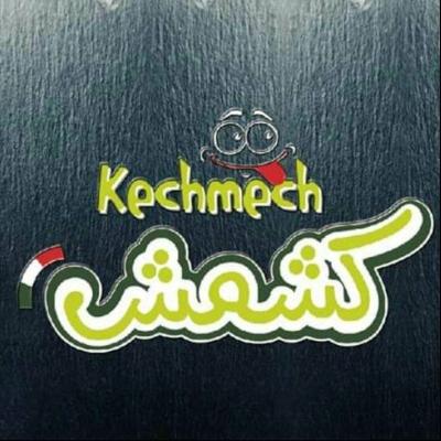 Kechmech