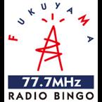 Radio Bingo's logo'