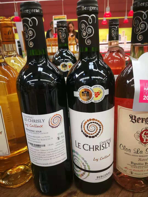 CHATEAU LE CHRISLY - BERGERAC ROUGE 2014