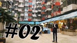 Ten Świat Jest Nasz #02 - Hongkong - Najgęściej zaludnione miejsce na świecie