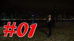 Ten Świat Jest Nasz #01 - Hongkong - Stolica światowego kapitalizmu