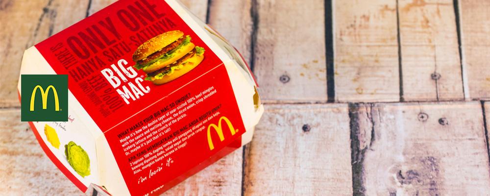 Mc Donald's : 1 burger offert