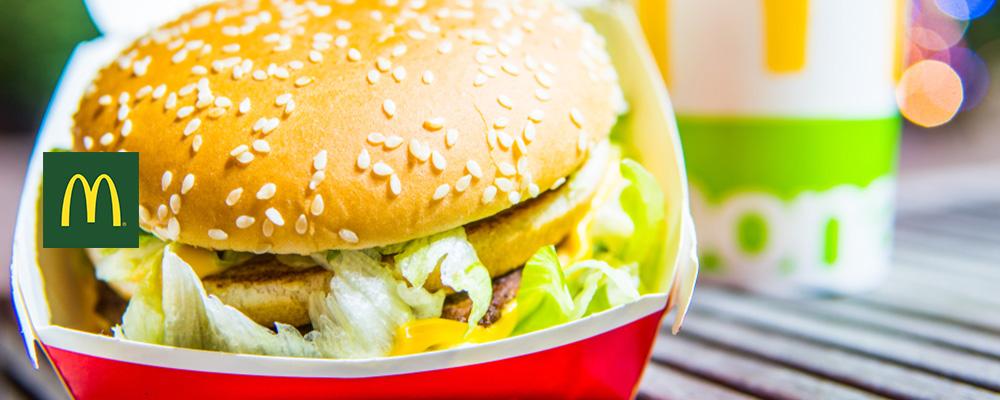 Mc Donald's E. Leclerc: 1 burger offert