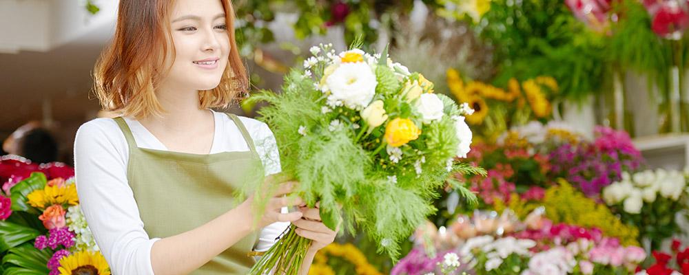 Art Floral: 5€ de remise