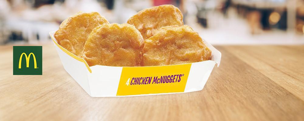 Mc Donald's Mougins: 1 boîte de 4 nuggets offert !