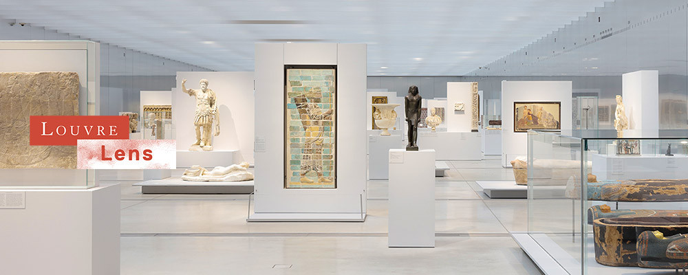 Louvre Lens : Une entrée offerte!